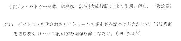 f:id:makoto-endo:20190125113517p:plain