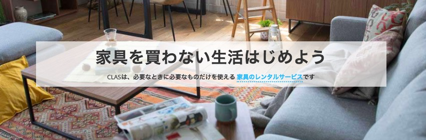 f:id:makoto-endo:20190129135705p:plain