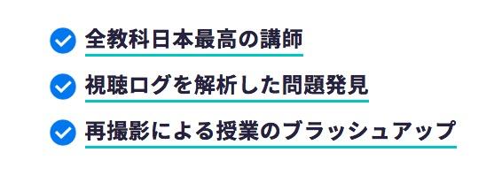 f:id:makoto-endo:20190211201443p:plain