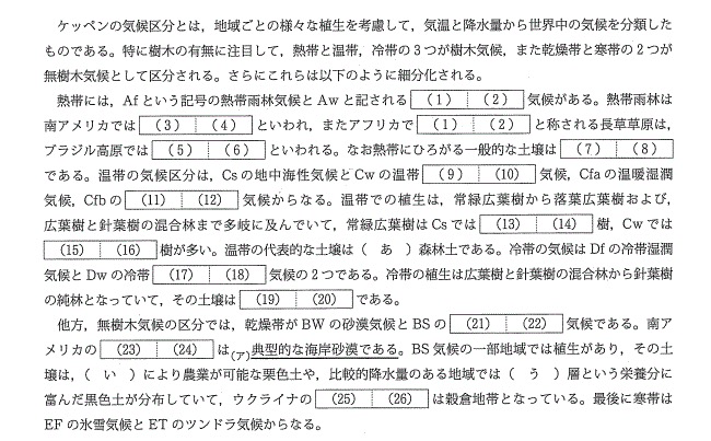 f:id:makoto-endo:20190302231341p:plain