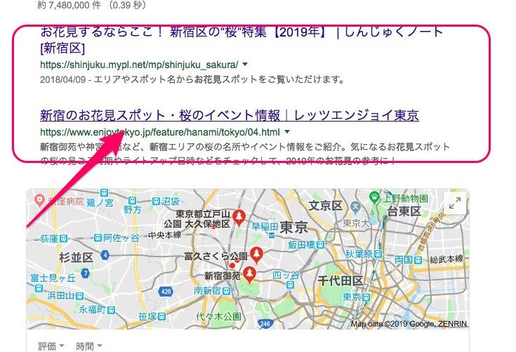 f:id:makoto-endo:20190303130443p:plain