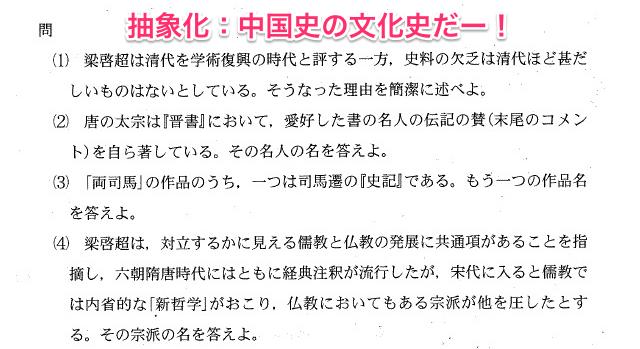 f:id:makoto-endo:20190317151107p:plain