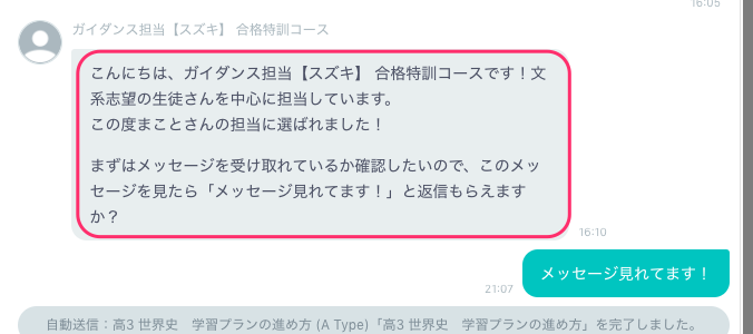 f:id:makoto-endo:20190320104137p:plain