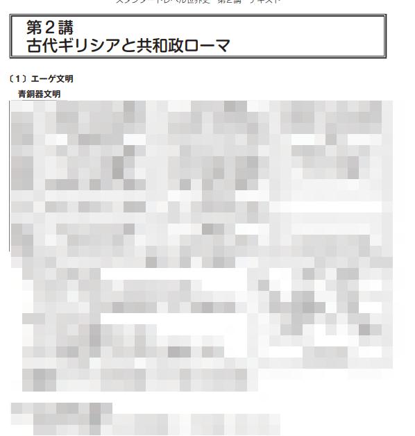 f:id:makoto-endo:20190320104935p:plain