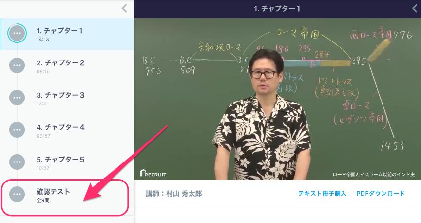 f:id:makoto-endo:20190320212418p:plain