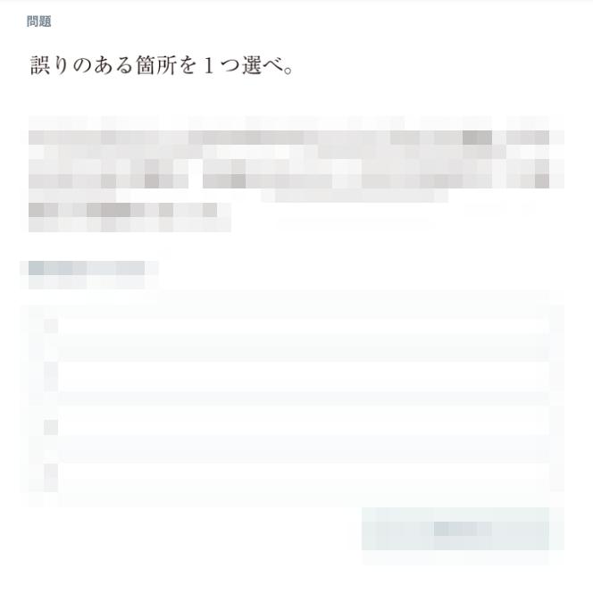 f:id:makoto-endo:20190320212519p:plain