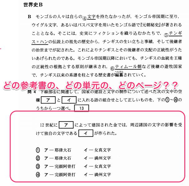 f:id:makoto-endo:20190321122551p:plain