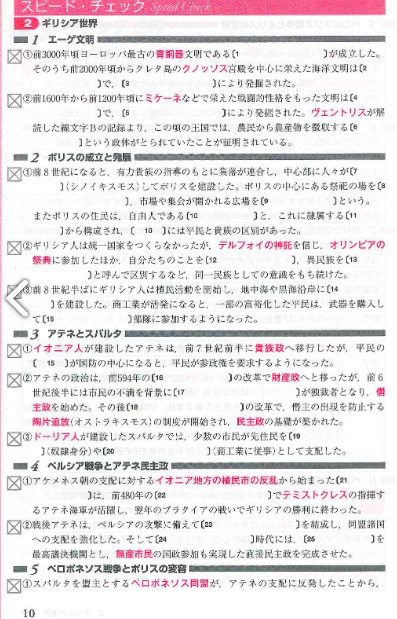 f:id:makoto-endo:20190325144402p:plain