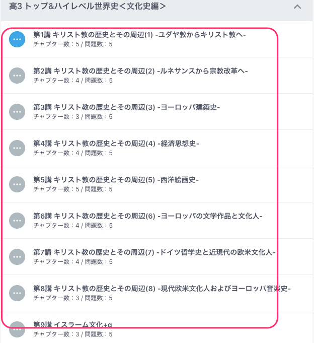 f:id:makoto-endo:20190326124222p:plain