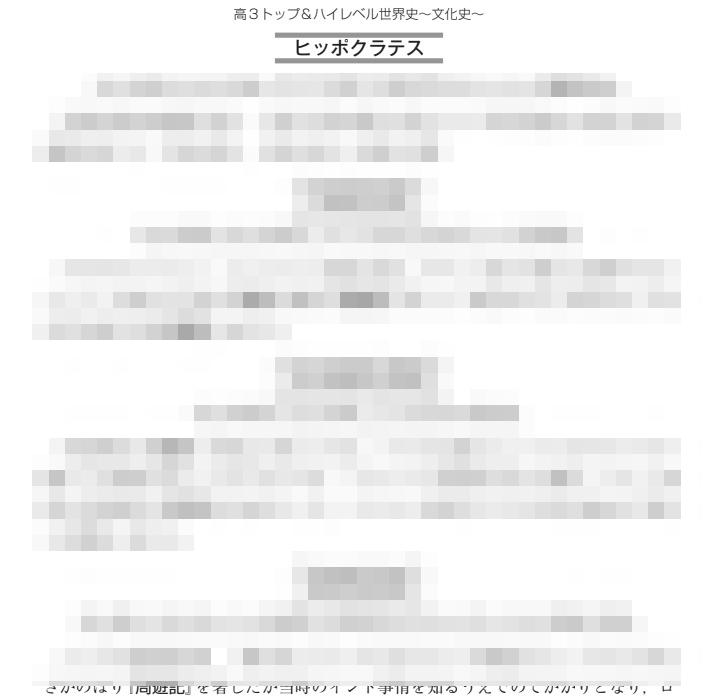 f:id:makoto-endo:20190326124342p:plain
