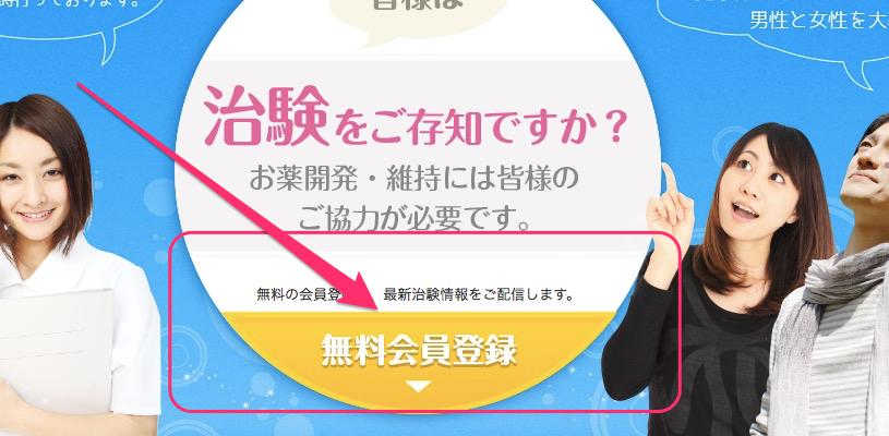 f:id:makoto-endo:20190330120926p:plain