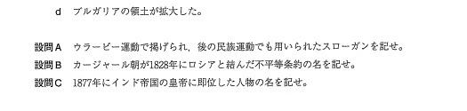f:id:makoto-endo:20190404092022p:plain