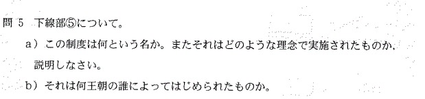 f:id:makoto-endo:20190404105306p:plain