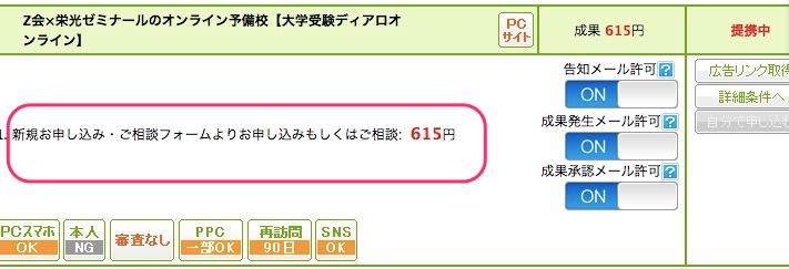 f:id:makoto-endo:20190425131354p:plain