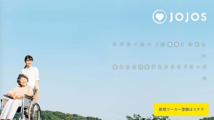 f:id:makoto-endo:20190522145635p:plain