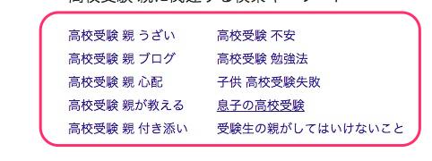 f:id:makoto-endo:20190706145639p:plain