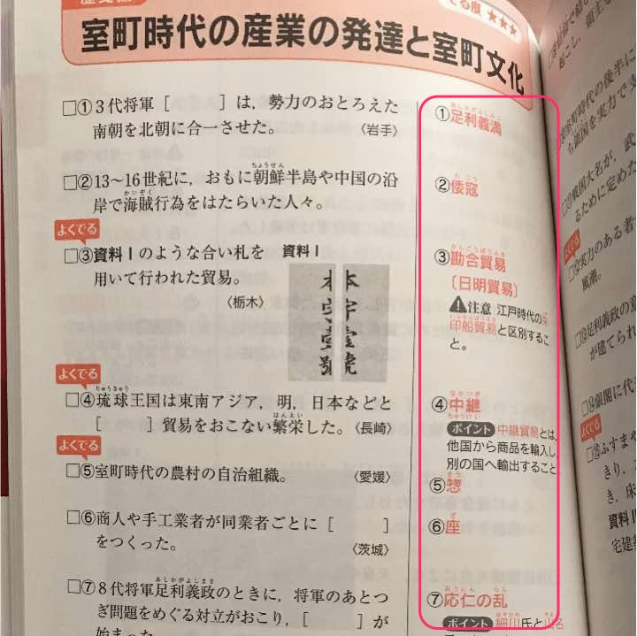 f:id:makoto-endo:20190806104233p:plain