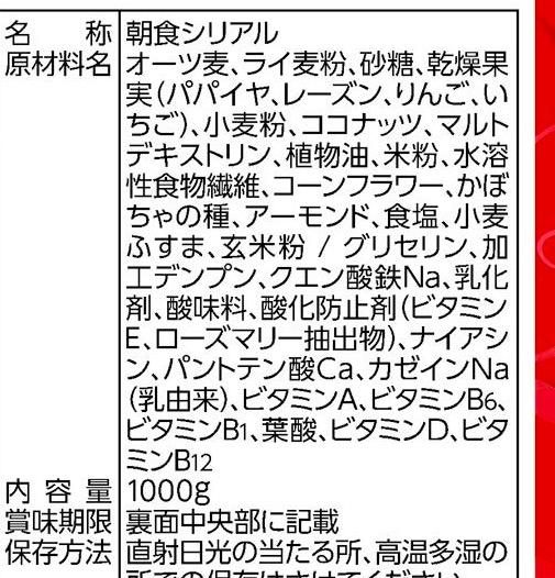 f:id:makoto-endo:20190817102700p:plain