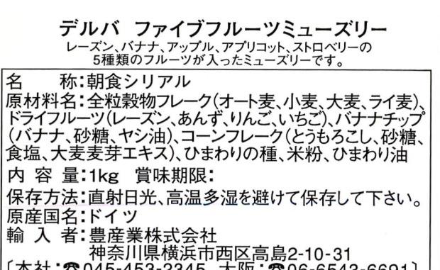 f:id:makoto-endo:20190817102922p:plain