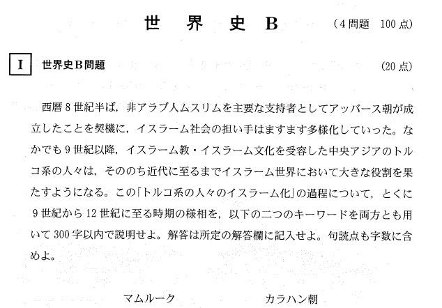 f:id:makoto-endo:20190827184601p:plain