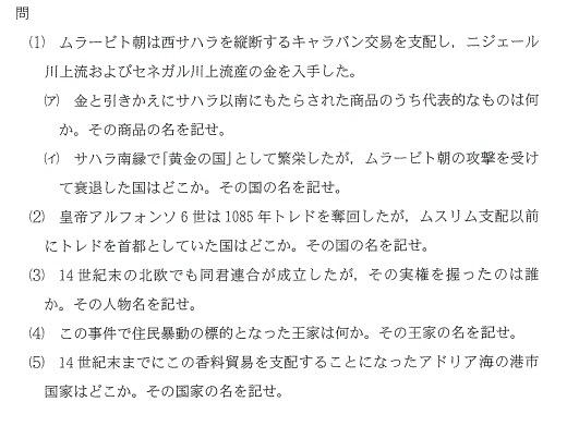 f:id:makoto-endo:20190827195930p:plain