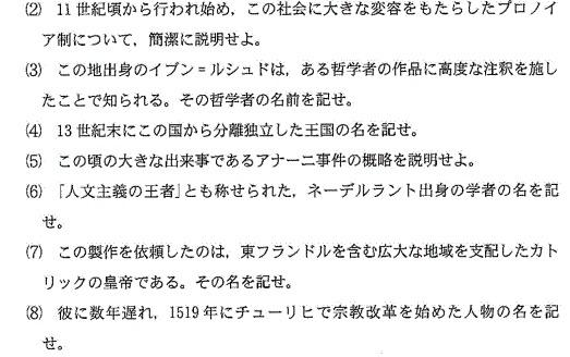 f:id:makoto-endo:20190827204245p:plain