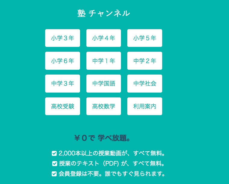 f:id:makoto-endo:20190902101729p:plain