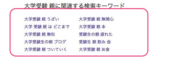 f:id:makoto-endo:20190905163243p:plain