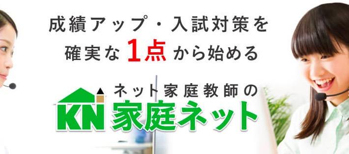 f:id:makoto-endo:20191006082832p:plain