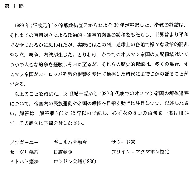 f:id:makoto-endo:20191022143225p:plain