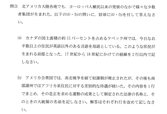 f:id:makoto-endo:20191022151902p:plain