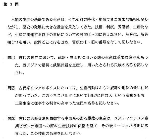 f:id:makoto-endo:20191022184243p:plain