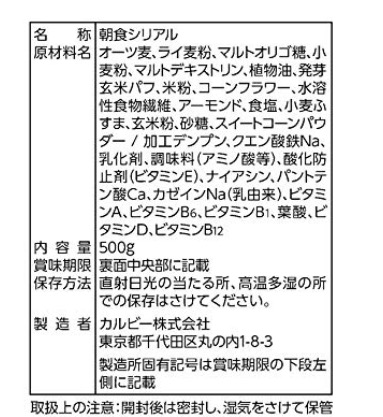 f:id:makoto-endo:20191028133441p:plain