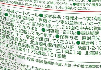 f:id:makoto-endo:20191029164954p:plain