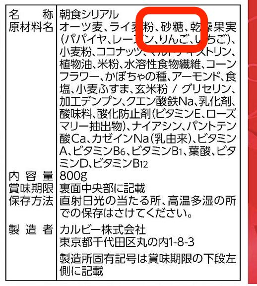f:id:makoto-endo:20191120144359p:plain