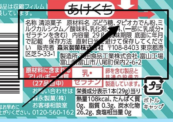 f:id:makoto-endo:20200122163456p:plain