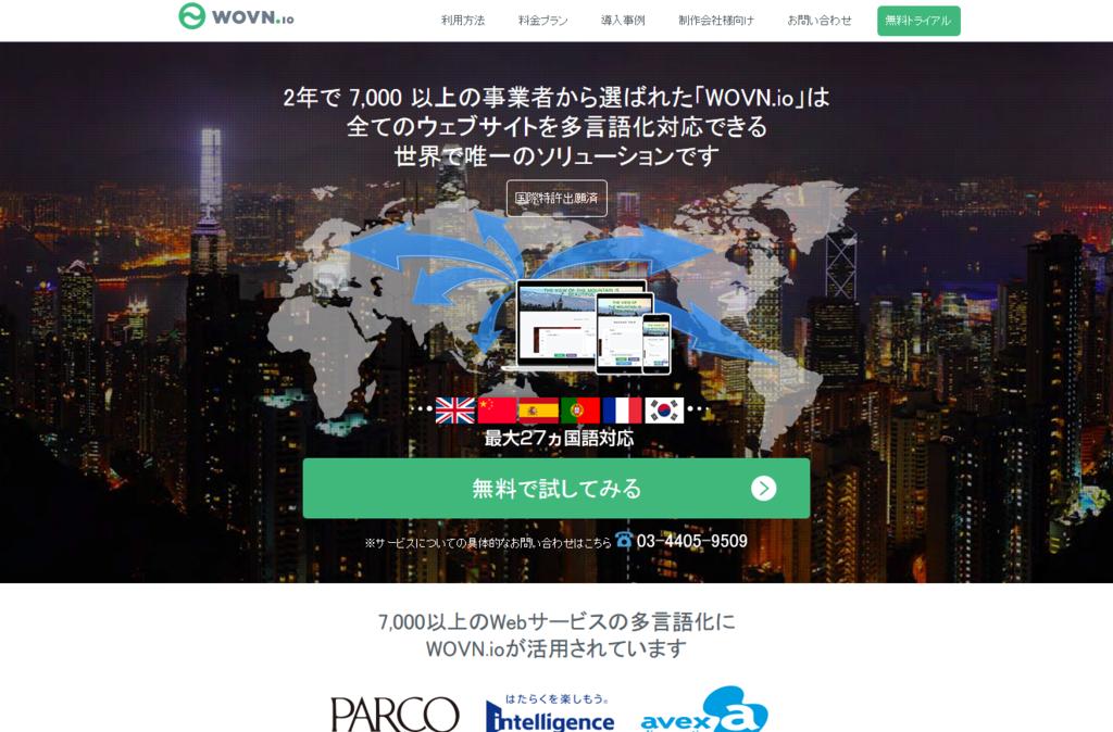 f:id:makoto-hashimura:20170217184600p:plain
