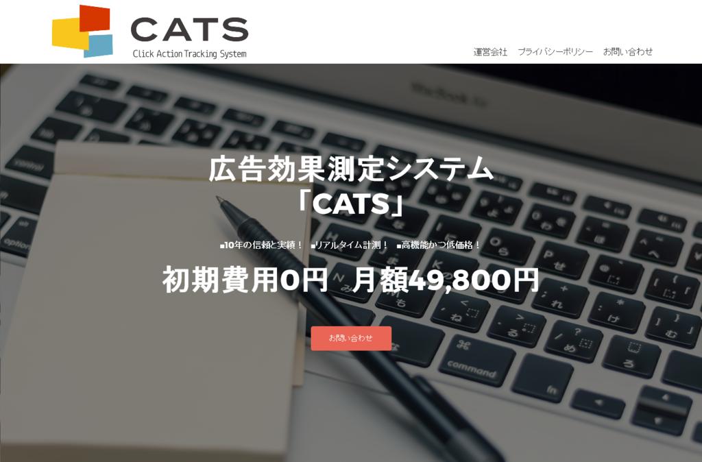 f:id:makoto-hashimura:20170217185047p:plain