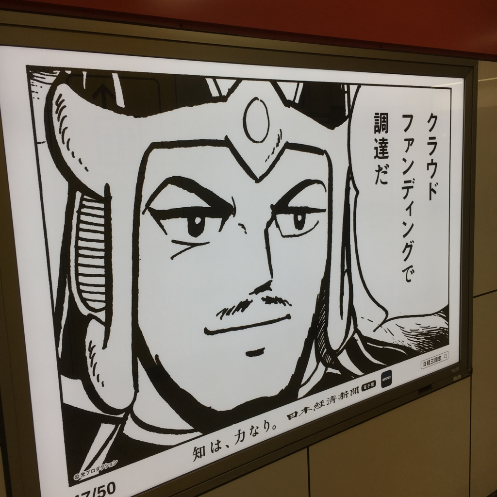 f:id:makoto-hashimura:20170319113836j:plain
