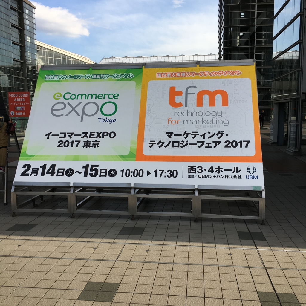 f:id:makoto-hashimura:20170319114147j:plain