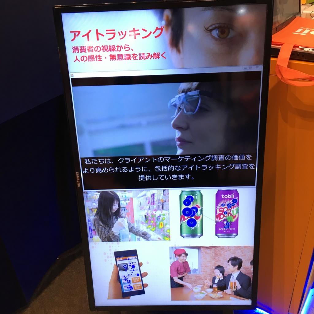 f:id:makoto-hashimura:20170319114307j:plain