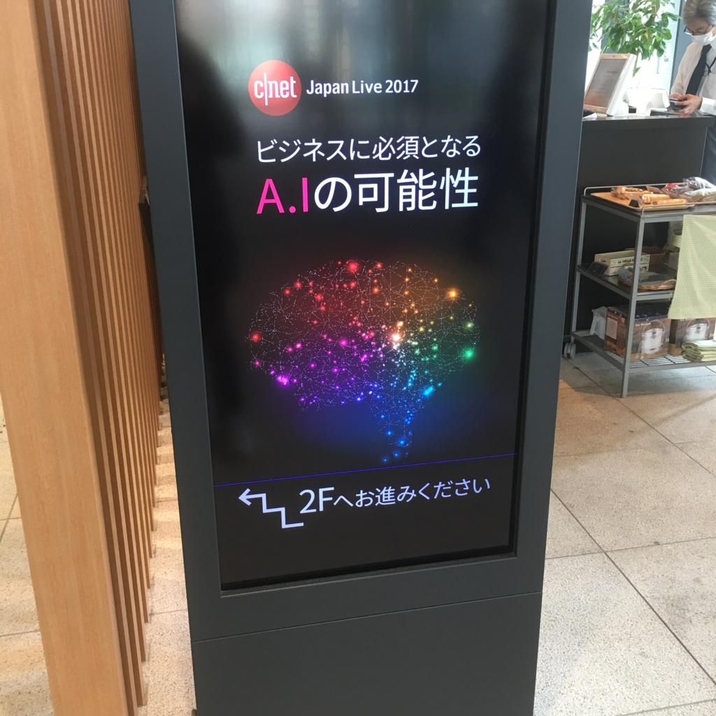 f:id:makoto-hashimura:20170319114617j:plain
