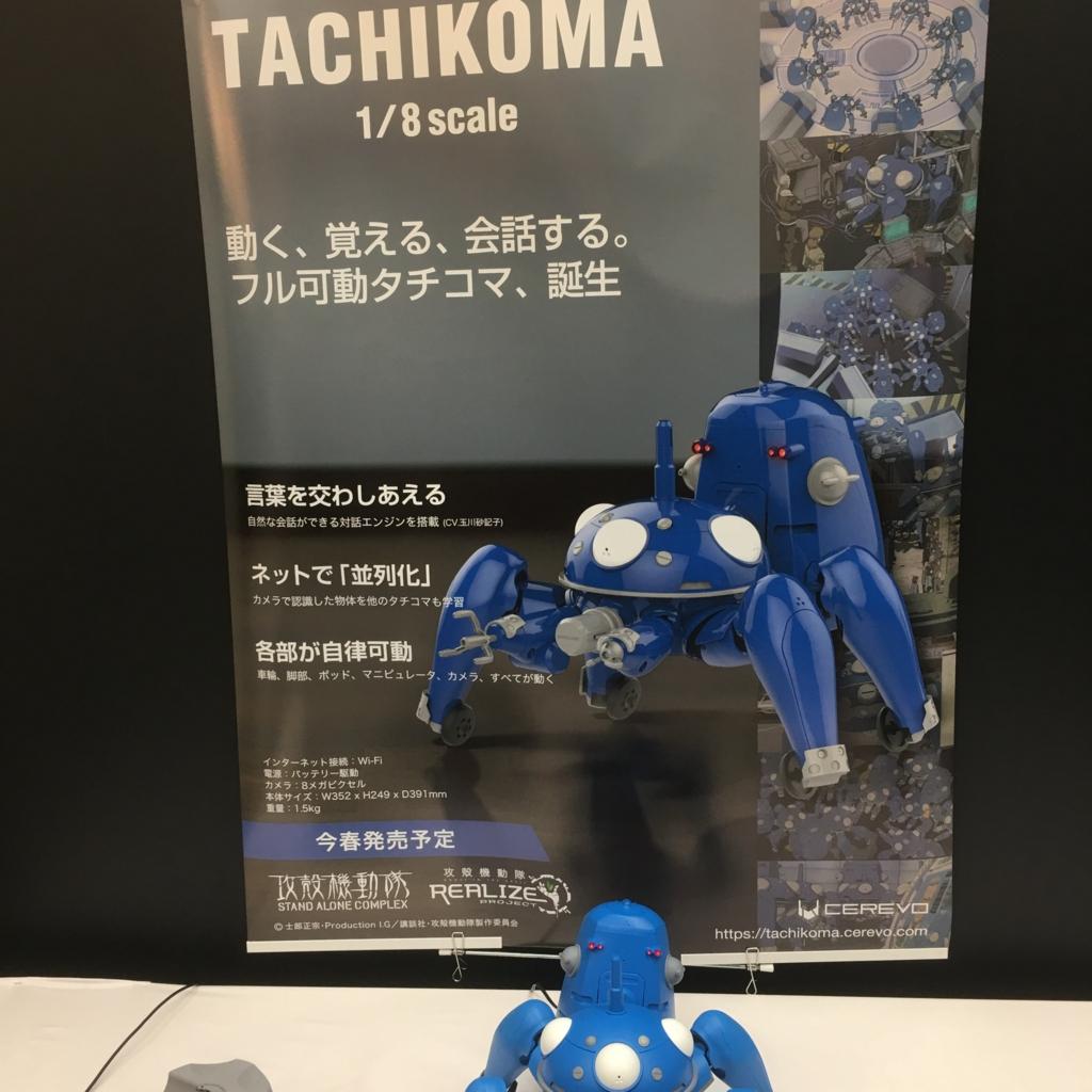 f:id:makoto-hashimura:20170319114700j:plain