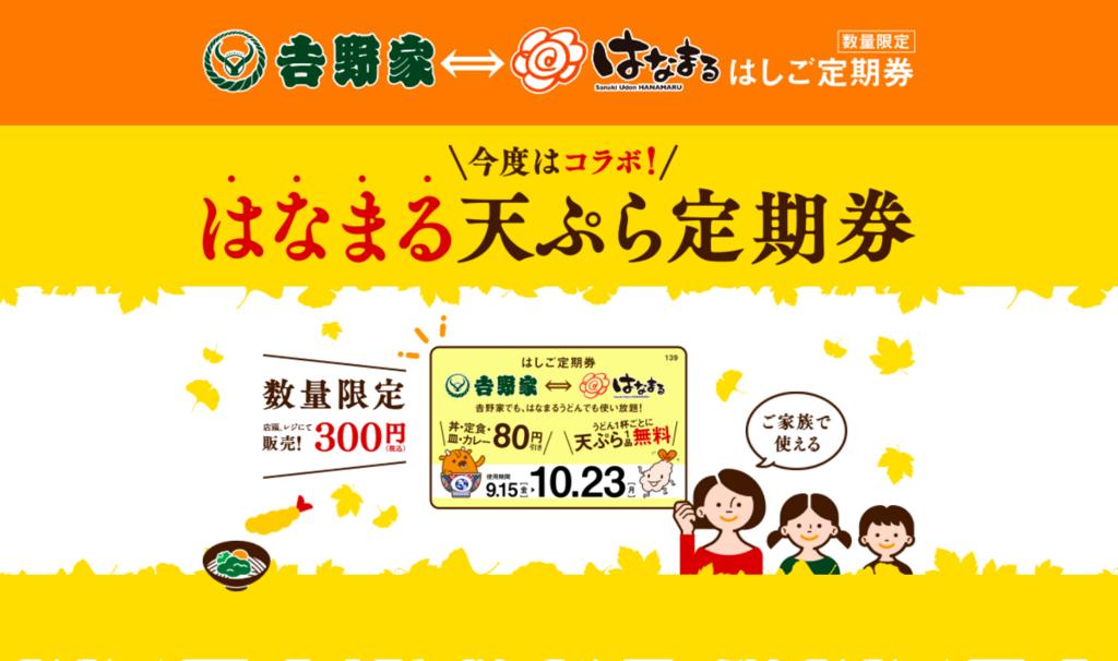 f:id:makoto-hashimura:20171105085826p:plain