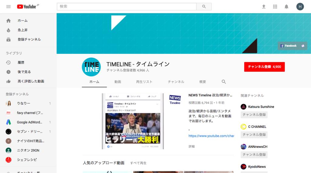 f:id:makoto-hashimura:20171105091003p:plain