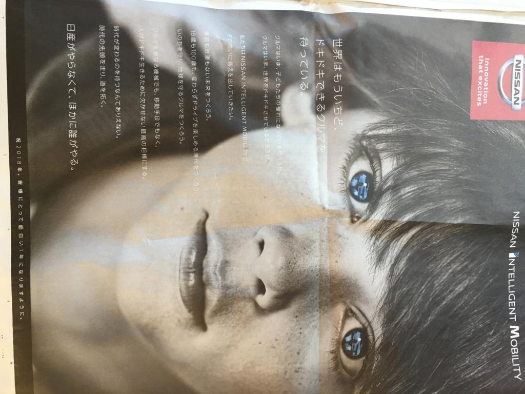 f:id:makoto-hashimura:20180104004213j:plain