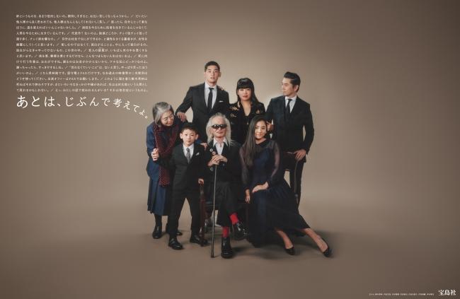 f:id:makoto-hashimura:20181110134119p:plain