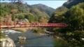 香嵐渓の香嵐橋