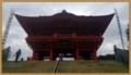 成田山名古屋別院正門