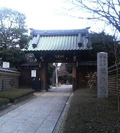 f:id:makoto-jin-rei:20050201142000:image